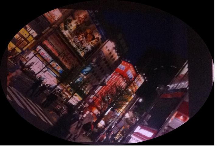 La foto che ha fatto venire la voglia di andare (ritornare) in Giappone ai visitatori