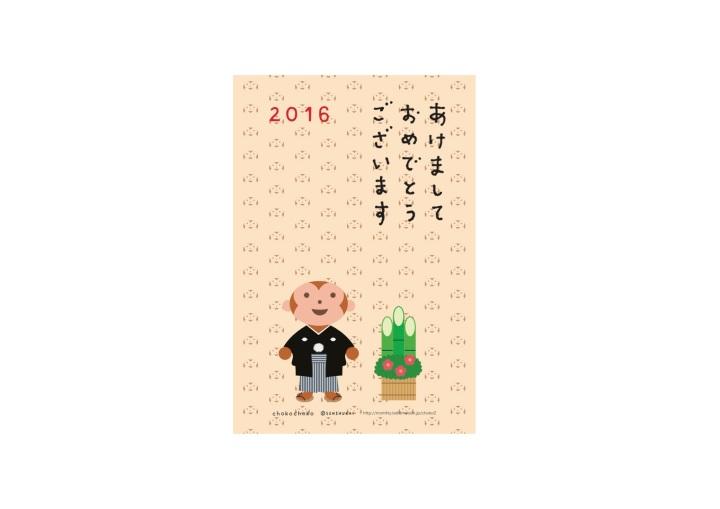 card2016a