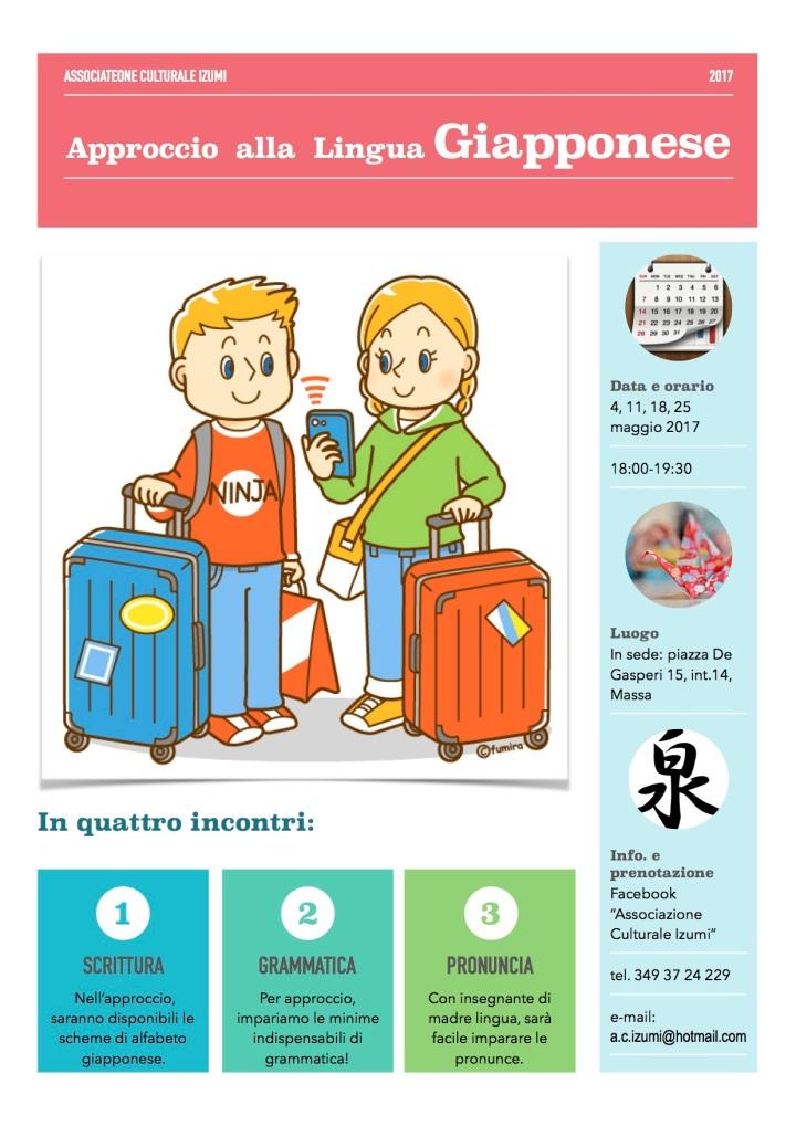 approccio 2017 chirashi.pages